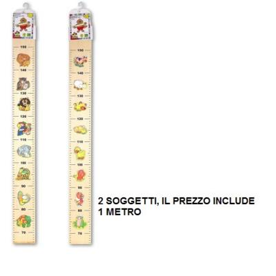 Metro in legno per bimbi