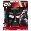 Maschera Darth Vader Star Wars