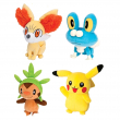 Pokemon peluche assortito
