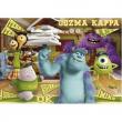 Puzzle Monsters University 104 pezzi