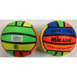Pallone volley super touch