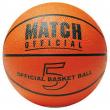 Pallone basket n°5