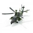 Elicottero militare 4912 Siku