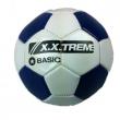 Pallone XXT Basic da calcio misura 1