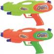 Pistola ad acqua con pompa cm. 31