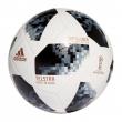Pallone Adidas replica Russia 2018