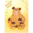 Costume orsetto Teddy tg. 6/9 mesi
