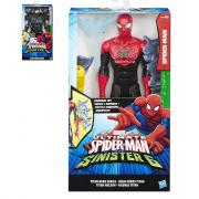 Spider-man action figure deluxe 30 cm. ass.