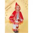 Costume Cappuccetto Rosso tg. 2/3 anni