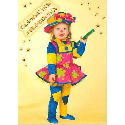 GATTO Tigrato 1-2 Anni Costume Peluche Costume Per Bambini Bambine Bambini Libro Giorno
