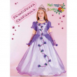 Costume Principessa Campanula tg. 3/4 anni