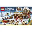 10245 Lego Creator La Bottega di Babbo Natale 12+