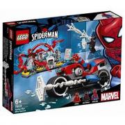 LEGO Marvel Super Heroes (76113) Spider-Man