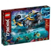 71752 Lego Ninjago Bolide subacqueo