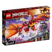 71753 Lego Ninjago l'attacco del dragone