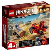La moto-lama di Kai- LEGO Ninjago