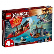 Lego ninjago- il volo finale del Vascello del Destino (71749)