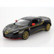 Lotus Evora S GP Edition GT Racing 1/24