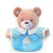 Rattle Orsetto azzurro Baby Bear Trudi