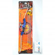Arco giocattolo Professionale 90 cm con frecce