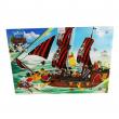 Galeone dei pirati costruzioni Prico' 850 pezzi 5 personaggi