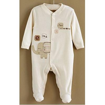 Pure Love Tutina pigiama Sleepy Safari  3-6 mesi