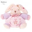 Coniglietto piccolo Lilirose rosa Kaloo cm. 18