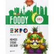 Foody presenta l'Expo Numeri e storie da record