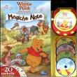 """Libro sonoro """"Winnie the Pooh - Nuove avventure"""""""