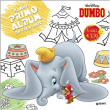 Il Mio Primo Album da Colorare - Dumbo