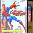 """Libro """"The Amazing Spiderman - Un'avventura sonora in 3D!"""""""