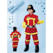 "Costume Pompiere ""Fire department"" tg. 7/8 anni"