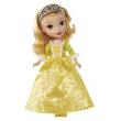 Amber Large Doll BLX29 Mattel