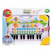 Pianola musicale animali