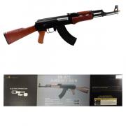 Fucile CM022 giocattolo