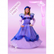 Costume Charming Fairy tg. 5/6 anni