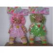 Bambola pezza verde o rosa