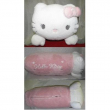 Cuscino Portatutto Hello Kitty