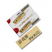 Shangai scatola legno Dal Negro
