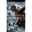 Medal Of Honor Heroes 2 Platinum PsP